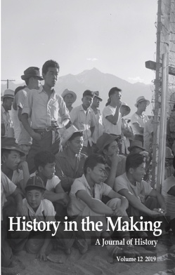 Cover Art: History in the Making 2019