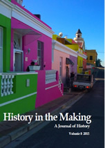 Cover Art: History in the Making 2015