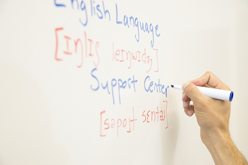 English Language Support Center
