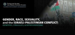Israeli-Palestinian conflict critically examined from another angle at April 18 program at CSUSB